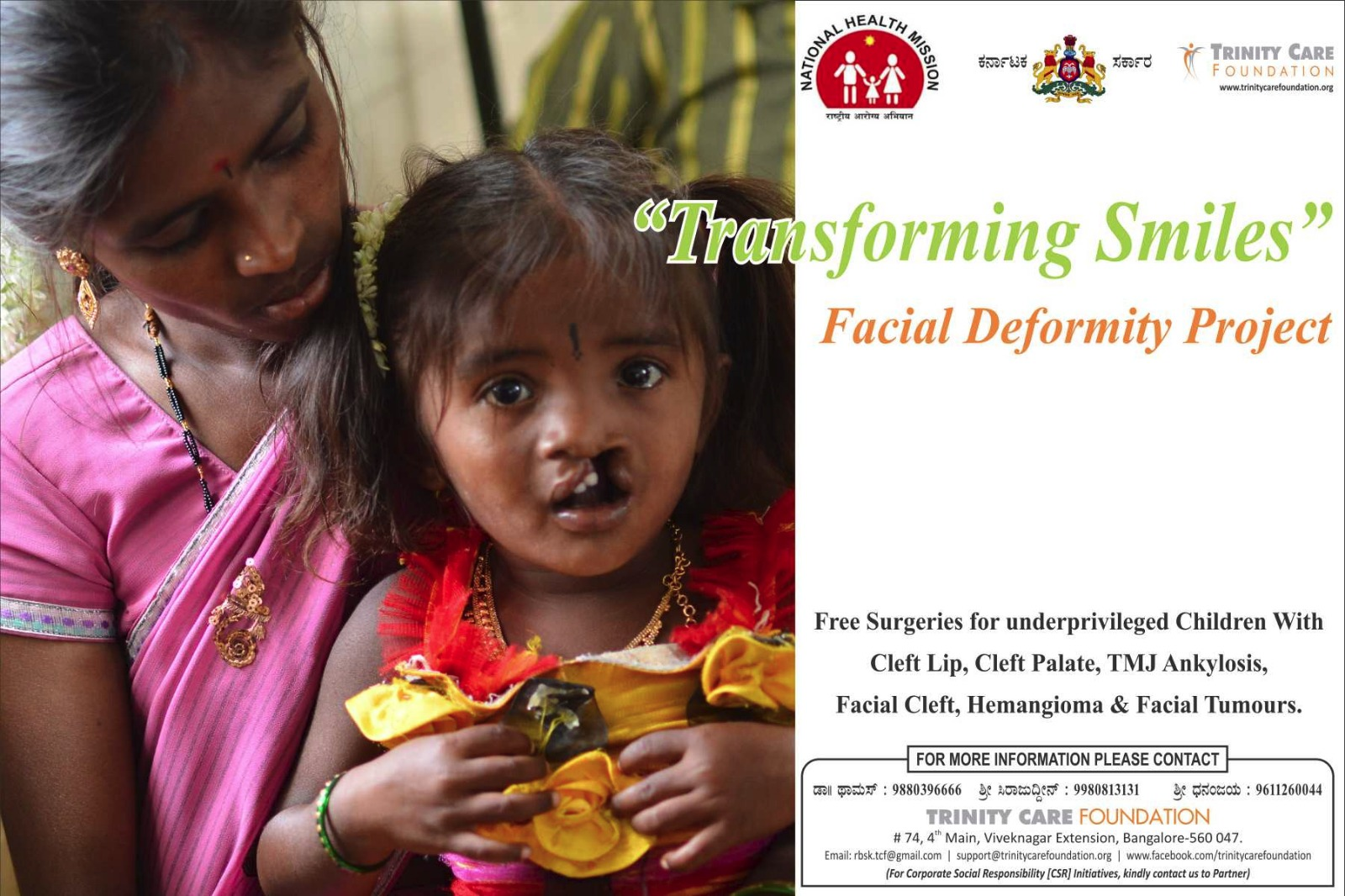 Free Cleft lip surgery bangalore
