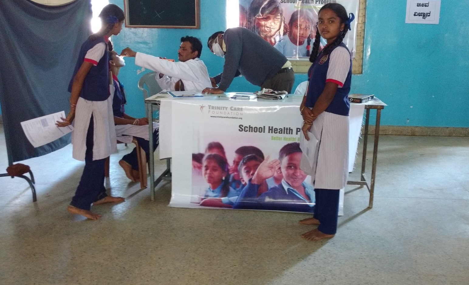 school health karnataka
