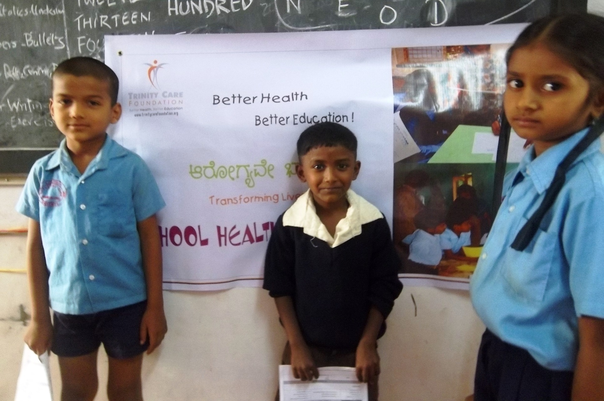 school health bangalore